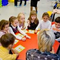 Детская игротека. Свободное посещение. Уделите время ребенку, в Красноярске