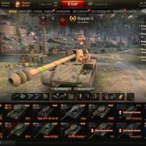 Продам аккаунт от World of Tanks. 25000 голды, Об.907 Т-22ср, в г.Тирасполь