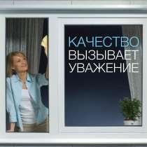 Окна с завода, в г.Могилёв