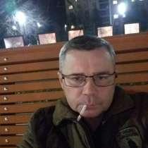 Встречусь с девушкой на калинина 121 в 19 00, в Георгиевске