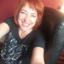 Светлана, 55 лет, хочет пообщаться, в г.Херсон