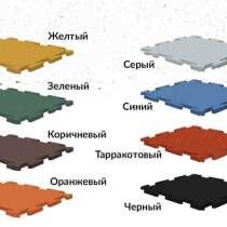 Резиновая плитка, в Костроме
