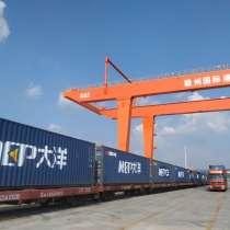 Перевозка сборных товаров из Китая в РФ и СНГ, в г.Гуанчжоу