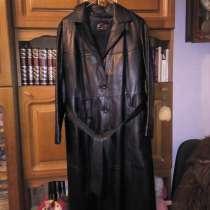 Кожаное пальто, в Старом Осколе