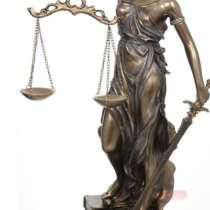Оказание юридических услуг, в Сургуте