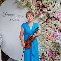 Живая музыка скрипка на свадьбу, в Новокубанске