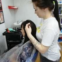 Курсы парикмахеров, в Нижнем Новгороде