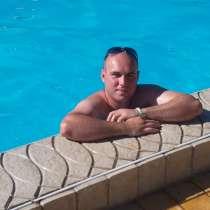 Игорь, 33 года, хочет пообщаться, в г.Тирасполь