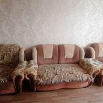 Продам диван и два кресла, в Чите