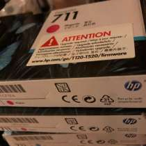 Картриджи 711 для принтера HP, в Москве