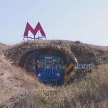 Продажа участков в Крыму в уютной Капсельской долине, в Судаке