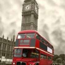 Репетитор английского по skype из Лондона online, в г.Лондон