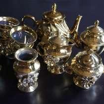 Оригинальный, нарядный чайный сервиз, в Уфе