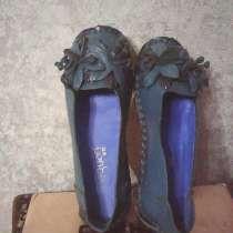 Туфли кожаные из натуральной кожи, в Валуйках