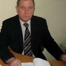 Подготовка арбитражных управляющих ДИСТАНЦИОННО, в Вихоревке