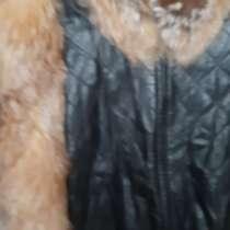 Куртка зима осень, в Москве