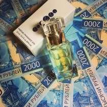 Элитный парфюм, в Жигулевске