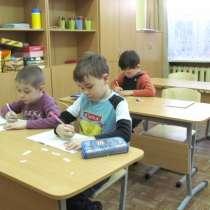 Занятия по подготовке к школе, в Ижевске