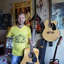 Музыкант, в Краснодаре
