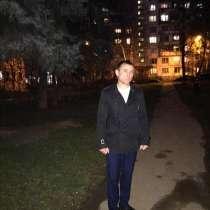 Иван, 50 лет, хочет познакомиться – Иван, 35лет, хочет познакомиться, в Одинцово