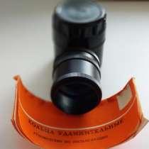 Кольца удлинительные для макросъемки M42x1, в Подольске