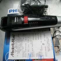 Машинка для стрижки бороды и усов Philips BT7085, в Санкт-Петербурге