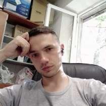 Александр, 28 лет, хочет пообщаться, в Ростове-на-Дону