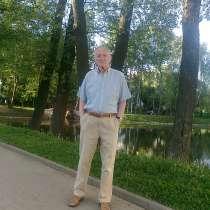 Валерий, 72 года, хочет познакомиться – ищу любимую до слёз, для сердца и души, в г.Минск