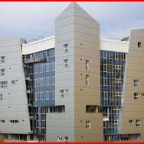 Сдаю аренда: г. Иркутск ул. Байкальская,105А S=10-12-17кв. м, в Иркутске