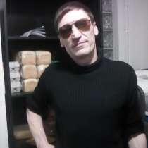 Sergei, 51 год, хочет пообщаться, в г.Варшава
