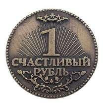 Инвестиции действующему бизнесу и юридическим лицам, в Санкт-Петербурге