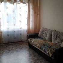 Продается 1-комн. квартира, в Таганроге