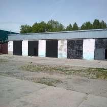 Производственно-складская база, в Новосибирске
