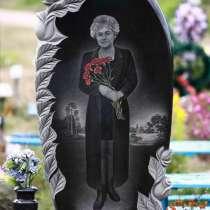 Памятники, ограды, благоустройство, в г.Минск
