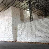 Сахар белый тростниковый, в г.Бразилия