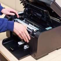 Диагностика принтера hp м. Менделеевская, в Москве