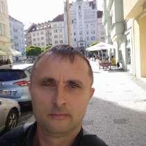 Сергей, 46 лет, хочет пообщаться – Кто работает тот ест, в г.Прага
