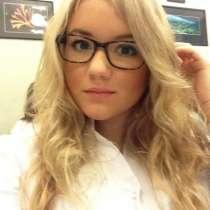 Vika, 21 год, хочет познакомиться – Vika, 21 год, хочет познакомиться, в Санкт-Петербурге