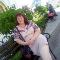 Наталья, 45 лет, хочет познакомиться – наталья, 45 лет, хочет пообщаться, в Арзамасе