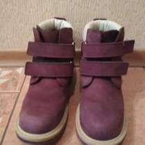 "Детские ботинки ""mini-shoes"", в Нижнем Новгороде"
