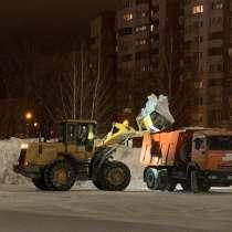 Уборка и вывоз снега Екатеринбург, в Екатеринбурге
