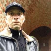 Роман, 39 лет, хочет познакомиться, в г.Boskovice