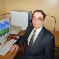 Репетитор по математике и физике в Гомеле, в г.Гомель