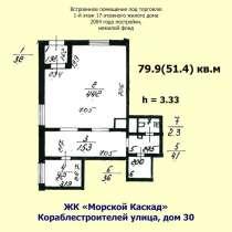 Встроенное помещение 79 кв. м на улице Кораблестроителей, в Санкт-Петербурге