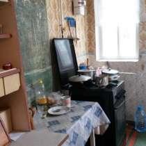 Продам срочно часть дома на Хол. Гора общ пл 45 м, в г.Харьков