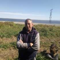 Сергей Шаповалов, 47 лет, хочет пообщаться, в Владивостоке