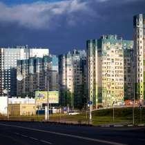 Снять квартиру часы, ночь, сутки, неделю. в Нижнем Новгороде, в Нижнем Новгороде