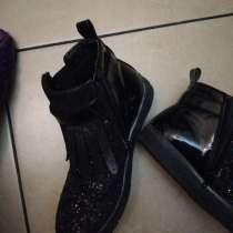 Обувь для девочки 33 размер, в Москве