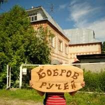 Агроусадьба Бобров Ручей в аренду посуточно и на часы, в г.Гомель