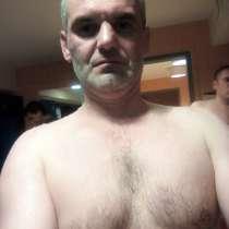 DERYCH MYKHAILO, 43 года, хочет познакомиться, в г.Ceska